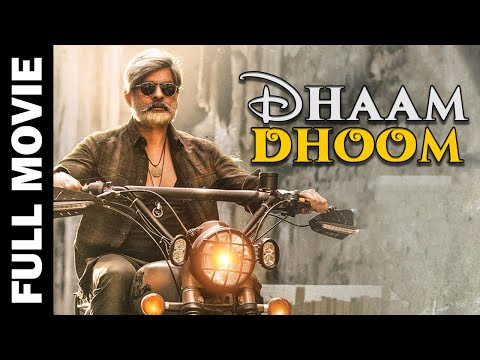Dham Dhoom (Athade Oka Sainyam) full movie