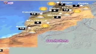 أحوال الطقس 06-03-2014   الطقس