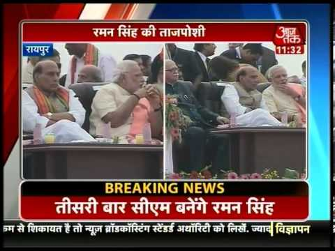 BJP leaders at Raman Singh's swearing-in ceremony