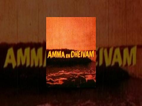 Amma En Deivam Tamil movie online DVD