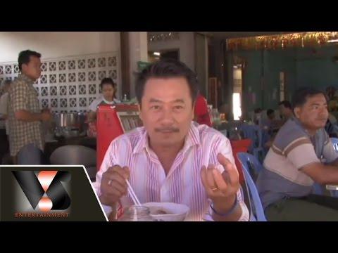 Hủ Tiếu Nam Vang - Vân Sơn 37 Kingdom Cambodia