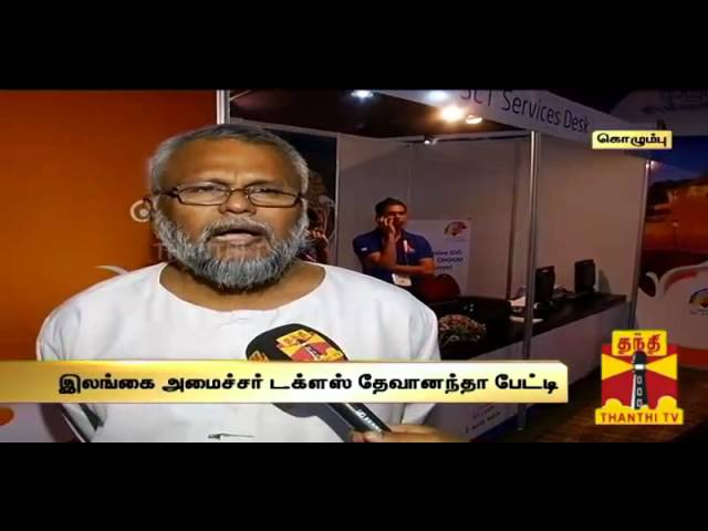 Exclusive interview with Douglas Devananda Thanthi TV