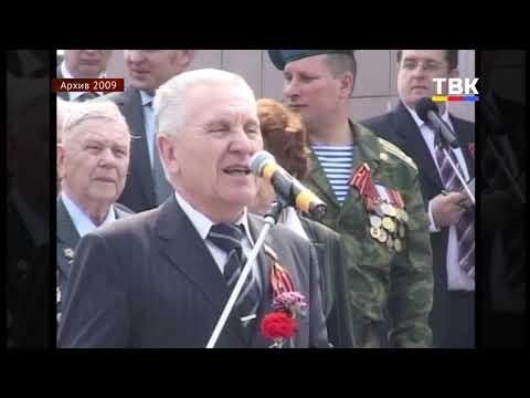 День Победы в Бердске, 2009 год (по архивным материалам)