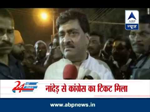 Adarsh scam accused Ashok Chavan files nomination