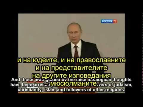 003   Video   Putin  Soviet Government Was Mostly Jewish 80 85 % 1