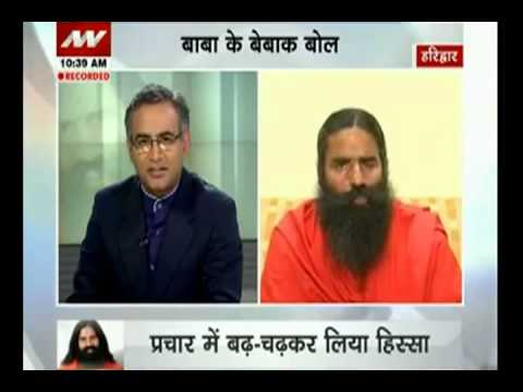 Baba Ramdev on Black money Issue