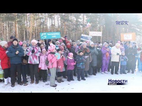 Работники Бердского электромеханического завода проводили зиму