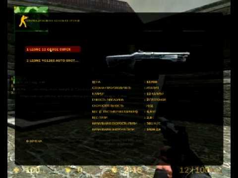 Видео-обзор Counter-Strike: Source
