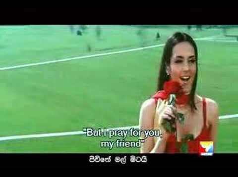 Adare Sundarai - Roshan Fernando - From Chameera Dilshan