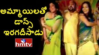 AP TDP MP Maganti babu Recording Dance with Item Girls in ..