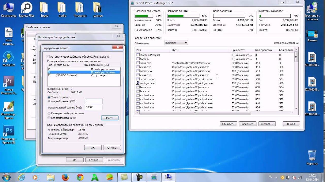 Как сделать так чтобы комп загружался с диска