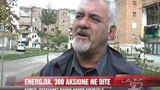 Kor, 300 ndrprerje t energjis n dit  News, Lajme  Vizion