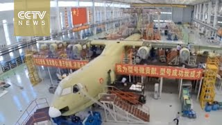 China unveils world's largest amphibious aircraft AG600