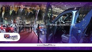 بالفيديو..اللي بغا يشري  طوموبيلة يمشي لمعرض السيارات فكازا..آخر الموديلات بأثمنة رائعة   |   مال و أعمال