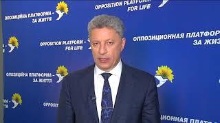 Юрий Бойко: Я сделаю все, чтобы на землю Донбасса вернулся мир