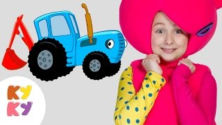 КУКУТИКИ и СИНИЙ ТРАКТОР - Что ты делал Синий трактор Скачать клип, смотреть клип, скачать песню