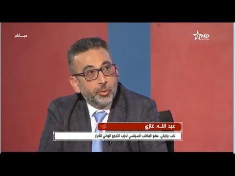 عبدالله غازي في قضايا و آراء