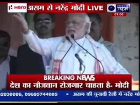 Narendra Modi addresses rally in Assam, attacks Congress government