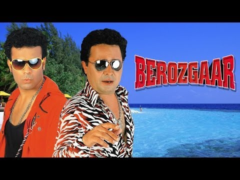 Berozgaar - Full Length Hyderabadi Movie - Aziz Naser, Mast Ali