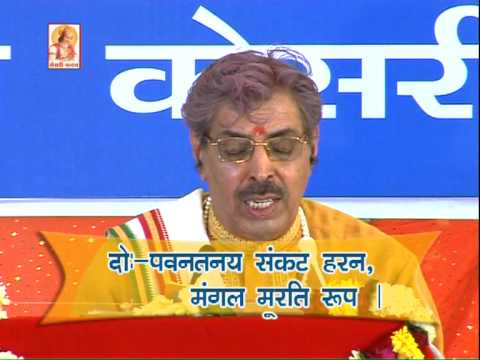 full sunderkand ashwin pathak free download