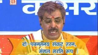 Hanuman Chalisa By Pt Somnath Sharma