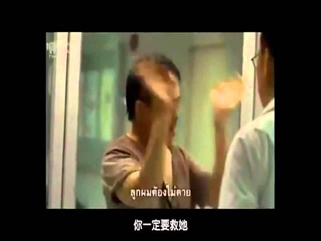 感人影片:這段影片就兩分鐘,但是看到一半我就哭出來 禁播vs 禁撥