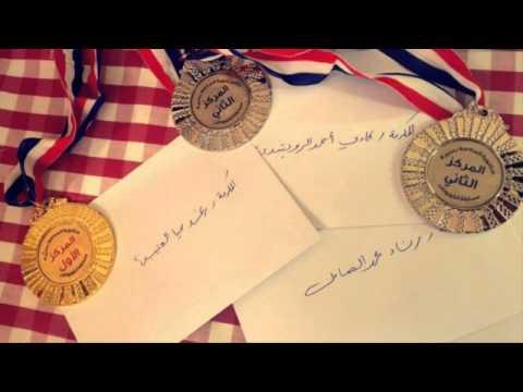 تكريم متفوقات الثانوية السادسة بعنيزة الفصل الأول لعام1436-1437هـ