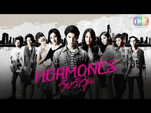 ONE LIVE ON YOUTUBE - HORMONES วัยว้าวุ่น EP.6 - LIVE June 29,2013 22.00 PM