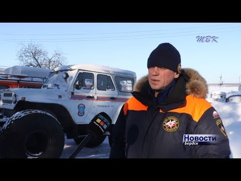 """В Бердске стартовала акция """"Безопасный лед"""""""
