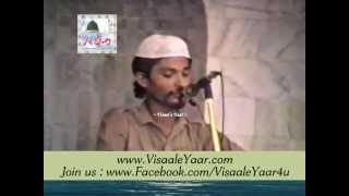 Urdu Naat( Choomon Ga Har Ik Rah e Madina)Shabir Ahmed Gondal At1987.By Visaal