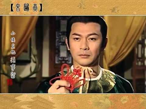 【Giang Hoa 江华】Dương Quý Phi - MV Yến Qui Lai