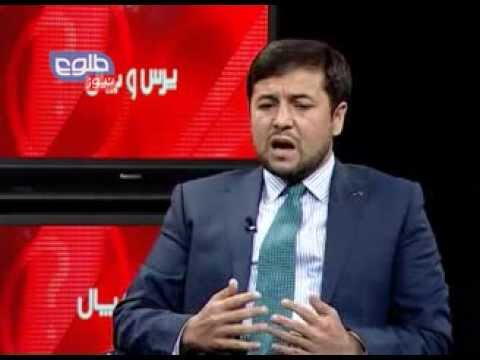TOLOnews 14 March 2014 PURSO PAL / پرس و پال ۱۴ مارچ ۲۰۱۴