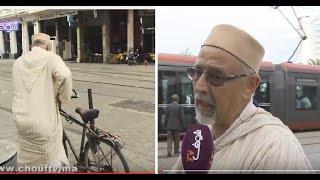 أقوى كلام في حق محمد السادس.. رجل مغربي أبكاه الملك في تصريح أكثر من مؤثر ! | بــووز