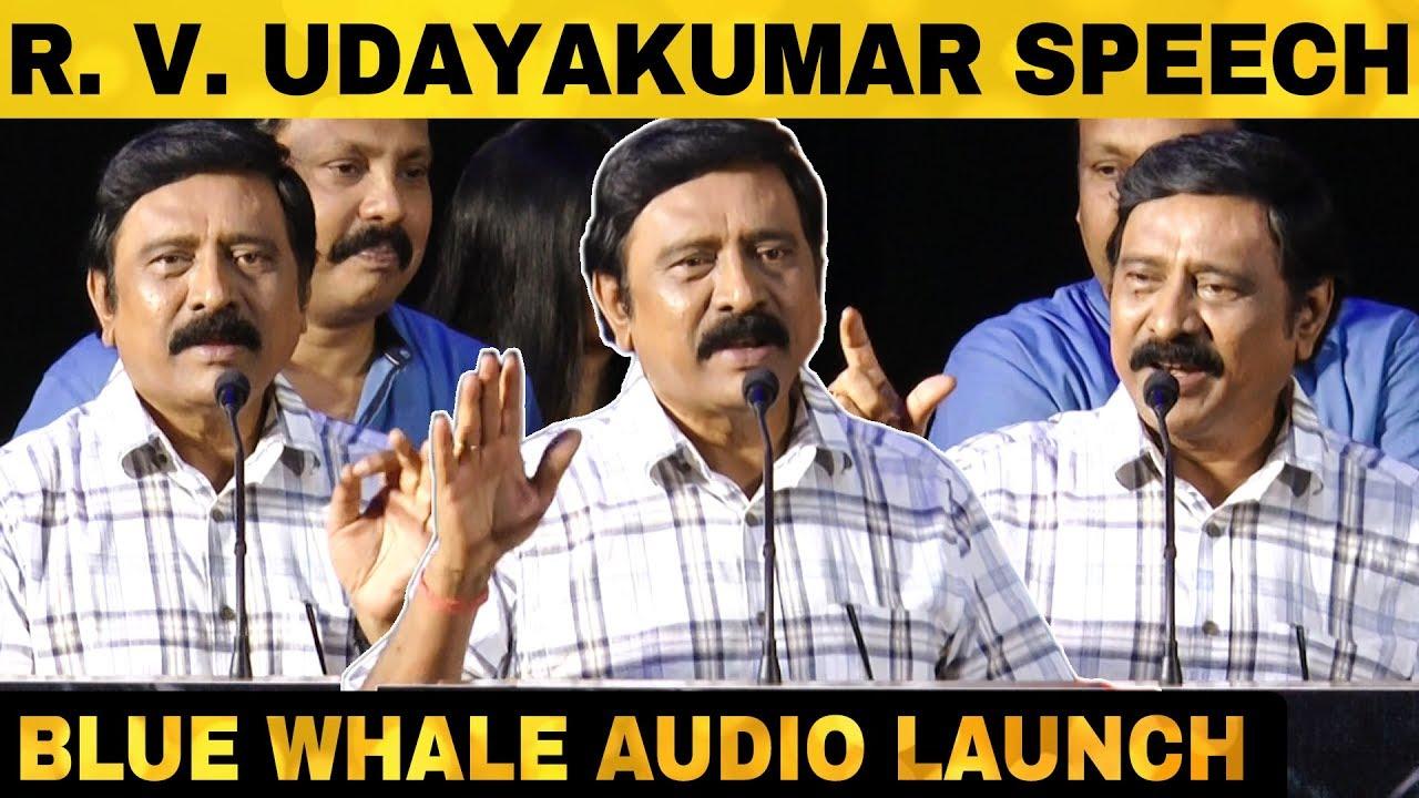 ப்ளூ வேல் ஒரு கொடுமையான விளையாட்டு! Director R. V. Udayakumar Speech | Blue Whale Audio Launch