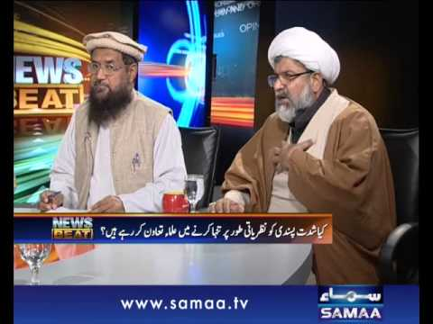 News Beat, Pakistan ya Taliban riyasat?, Jan 24, 2014