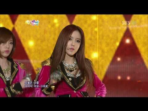 [1080p HD]121229 T-ara - Sexy Love Remix @ SBS Gayo Daejun