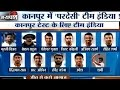 India vs New Zealand, 1st Test 2016: India Elect to Bat Fi..