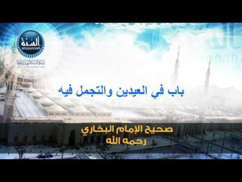 صلاة الخوف العيدين الجمعة الوتر الاستسقاء كسوف الشمس سجود القرآن