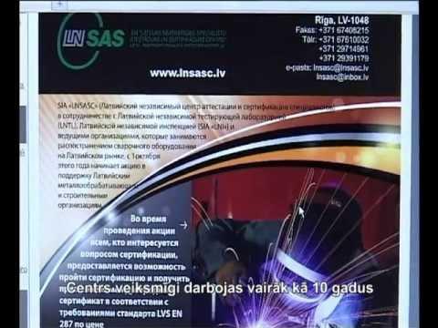 Центр сертификации специалистов