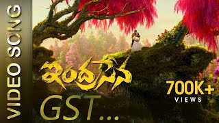 INDRASENA - GST Song Video | Vijay Antony