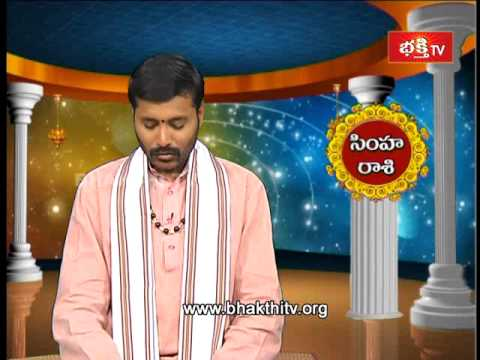 Today's Kalachakram,Rasi phalalu - Archana - 18 April 2014