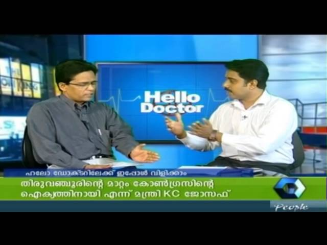 Hello Doctor Dr  Madhavan G Menon 02 01 2014 Full Episode