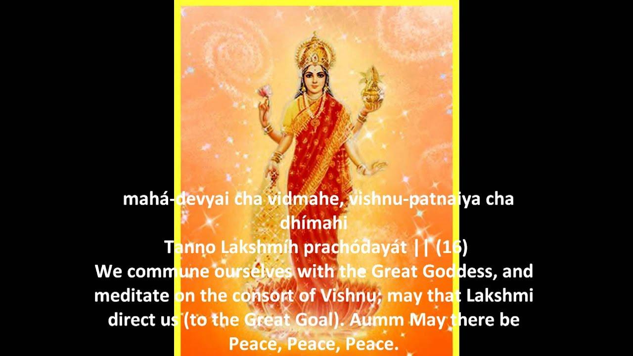 bhagya suktam mantra in malayalam pdf