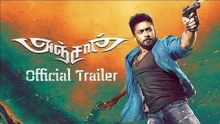 Anjaan Official Trailer Suriya, Samantha Yuvan