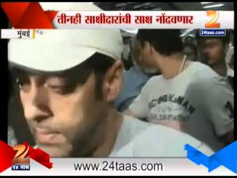 Zee24Taas: Salman Khan's 2002 hit-and-run case: Witnesses depose in court