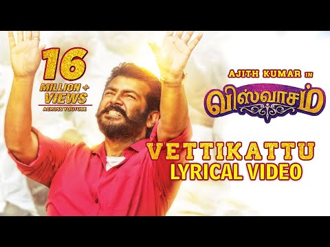 Vettikattu Song with Lyrics - Viswasam Songs - Ajith Kumar, Nayanthara - D.Imman - Siva