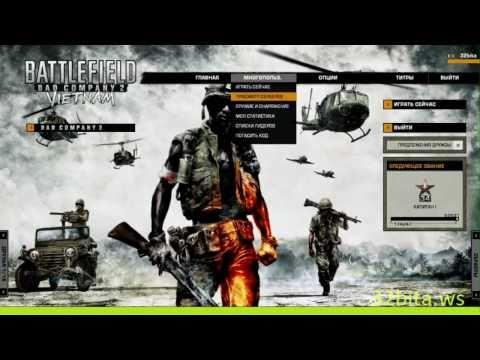 Battlefield Bad Company 2 - Vietnam. Меню, стволы, техника