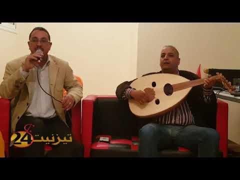 أندلوسيات عبد العزيز الابيض