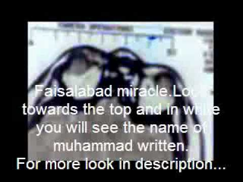 Miracle of ALLAH in faisalabad Pakistan 2010 by MEDDLINX