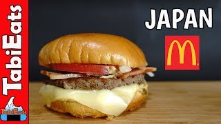 McDonald's ONLY IN JAPAN ITEMS Reviewed